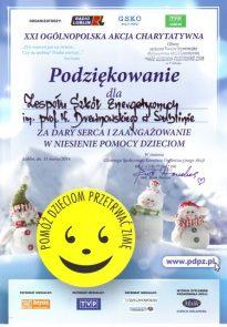 PDPZ-2014