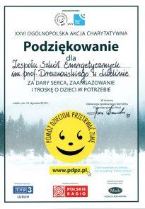 pdpz-2019-726x1024