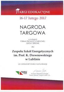 targi1-2017