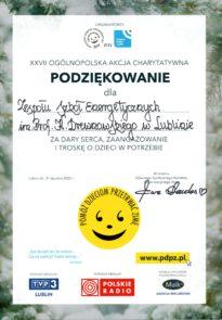 pdpz-2020